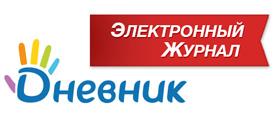 dnevnik-ru128
